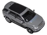 Discovery Sport - Die-Cast 1:76 Scale Model